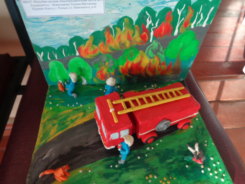 Поделки в детский сад на тему пожарная безопасность фото картинки